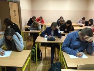 Międzyszkolny konkurs wiedzy o marketingu_3
